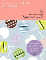 Cover of: Petite Pattern Book - Japanese Style