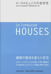 Cover of: Le Corbusier