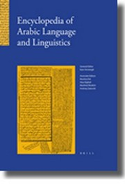 Cover of: Encyclopedia of Arabic Language and Linguistics | Kees Versteegh, Mushira Eid, Alaa Elgibali, Manfred Woidich, Andrzej Zaborski