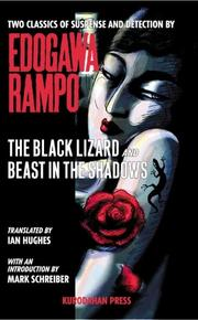 Cover of: The Black Lizard and Beast in the Shadows