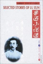 Cover of: Selected Stories of Lu Xun