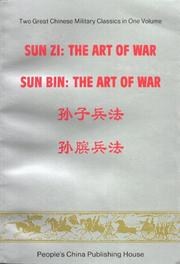 Cover of: Sun Zi