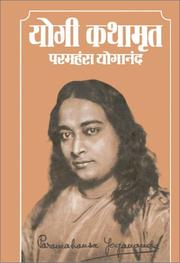 Cover of: Autobiography of a yogi