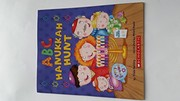 ABC Hanukkah Hunt by Tilda Balsley, Helen Poole
