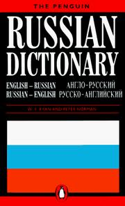 Cover of: Penguin Russian dictionary | W. F. Ryan