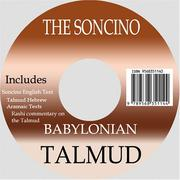 Cover of: Soncino Hebrew/English Babylonian Talmud (16 Tractates)