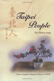 Cover of: Taipei People | Pai Hsien-yung