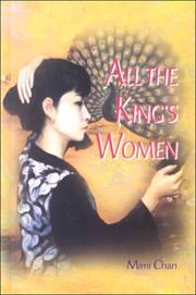 Cover of: All the king's women