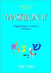Cover of: Maskilon IV