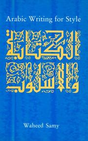 Cover of: Arabic Writing for Style | Waheed Samy