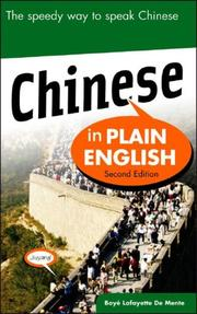 Cover of: Chinese in Plain English, Second Edition (In Plain English) | Boye Lafayette De Mente