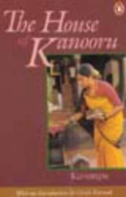 Cover of: The house of Kanooru