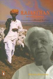 Cover of: Rajasthan, an oral history