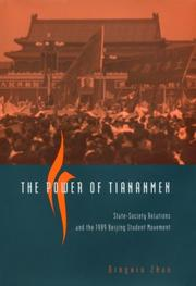 Cover of: The Power of Tiananmen | Dingxin Zhao