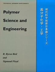 Cover of: Polymer science and engineering