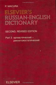 Cover of: Elsevier's Russian-English dictionary