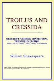 Cover of: Troilus and Cressida (Webster
