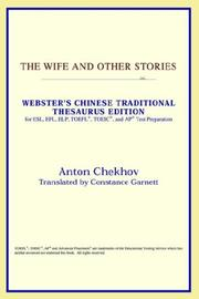 Cover of: The Wife and Other Stories (Webster's Chinese-Traditional Thesaurus Edition) by ICON Reference