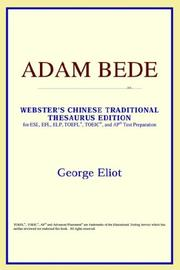Cover of: Adam Bede