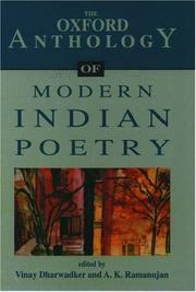 Cover of: The Oxford anthology of modern Indian poetry