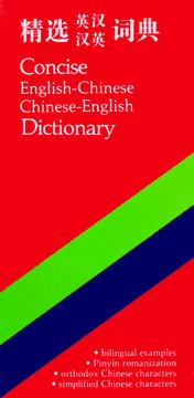 Cover of: Concise English-Chinese Chinese-English Dictionary |