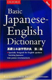 Cover of: Basic Japanese-English Dictionary | &
