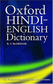 Cover of: The Oxford Hindi-English Dictionary | R. S. McGregor