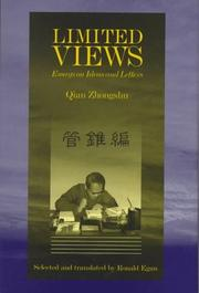 Cover of: Limited views | ChК»ien, Chung-shu
