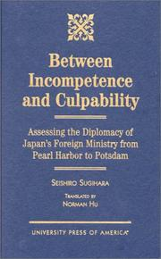 Between incompetence and culpability