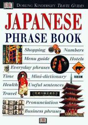 Cover of: Japanese phrase book |