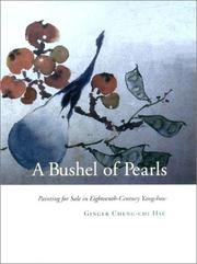 Cover of: A Bushel of Pearls