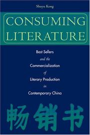 Cover of: Consuming Literature