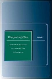 Disorganizing China by Eddy U