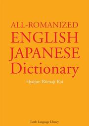 Cover of: All Romanized English-Japanese Dictionary