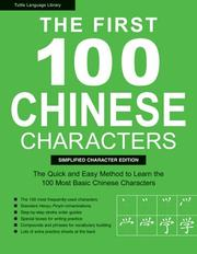 Cover of: First 100 Chinese Characters