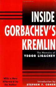 Cover of: Zagadka Gorbacheva: the memoirs of Yegor Ligachev