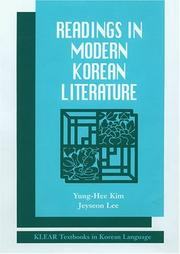 Cover of: Readings in modern Korean literature |