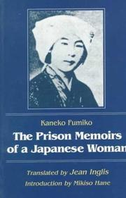 Cover of: The Prison Memoirs of a Japanese Woman ((Foremother Legacies Ser.))