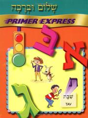 Cover of: Shalom Uvrachah Primer Express