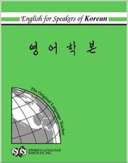 Cover of: English for Koreans