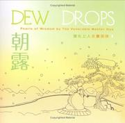 Cover of: Dew drops =: [Zhao lu