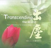Cover of: Transcending the world =