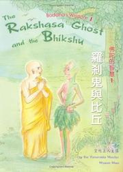 Cover of: Buddha's wisdom
