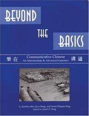 Cover of: Beyond the basics