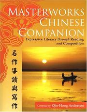 Masterworks Chinese companion