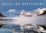 Cover of: Spirit of the Canadian Rockies (Japanese Language Version)