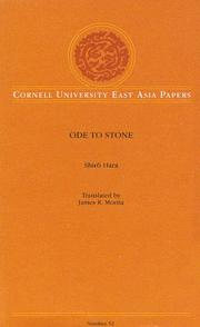 Cover of: Ode to Stone (Cornell East Asia) (Cornell East Asia Series) | Shiro Hara