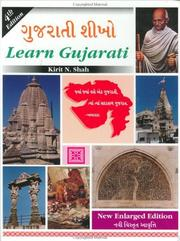 Learn Gujarati = by Kirit Nāthālāl Shāh