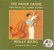Cover of: The paper crane