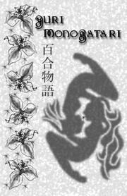 Yuri Monogatari Volume 4 (Yuri Monogatari)